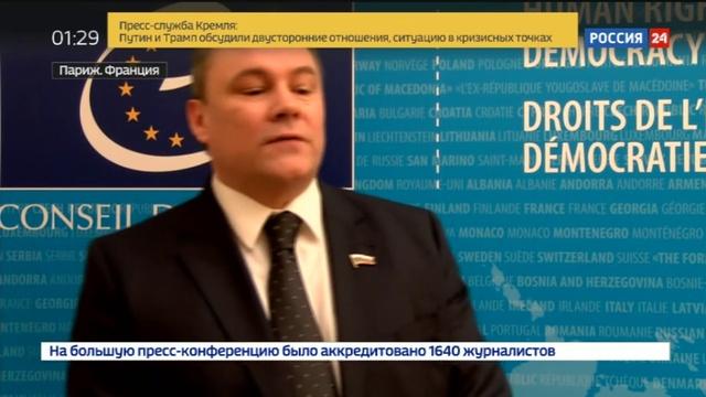 Новости на Россия 24 • Россия не планирует участвовать в ПАСЕ
