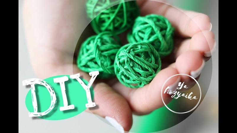 Плетёные шарики из гофрированной бумаги. DIY. Декор для букетов 💐 из конфет 🍬