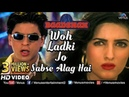 Woh Ladki Jo -HD VIDEO | Shahrukh Khan Twinkle Khanna | Baadshah |90's Bollywood Romantic Song