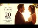 Chekka Chivantha Vaanam - Mazhai Kuruvi Lyric (Tamil) | A.R. Rahman | Mani Ratnam | Vairamuthu