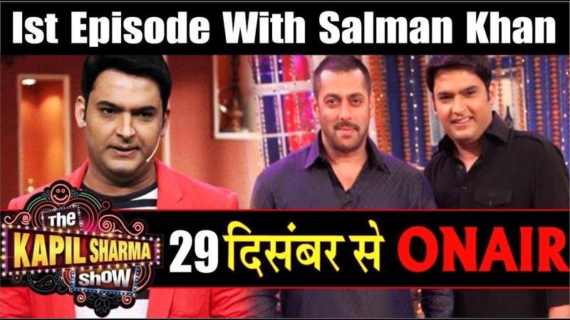 'Kapil Sharma' Ke Show Ke Dusre Season Ka Set Taiyyar | The Kapil Sharma Show Season -2