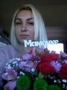 Юлия Юлиянова фото #5