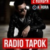 RADIO TAPOK | 2 ноября | AURORA CONCERT HALL