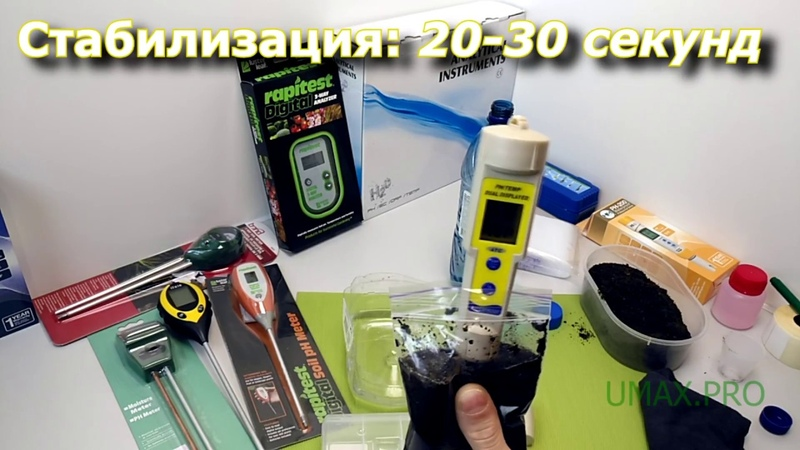 Измерение кислотности (уровень рН) почвы с помощью РН-метра РН-035