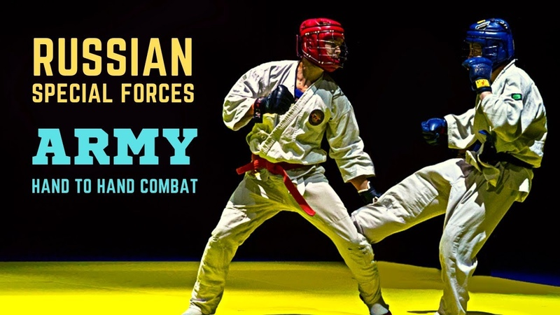 Russian Special Forces - Martial Arts - Army Hand To Hand Combat (2019)