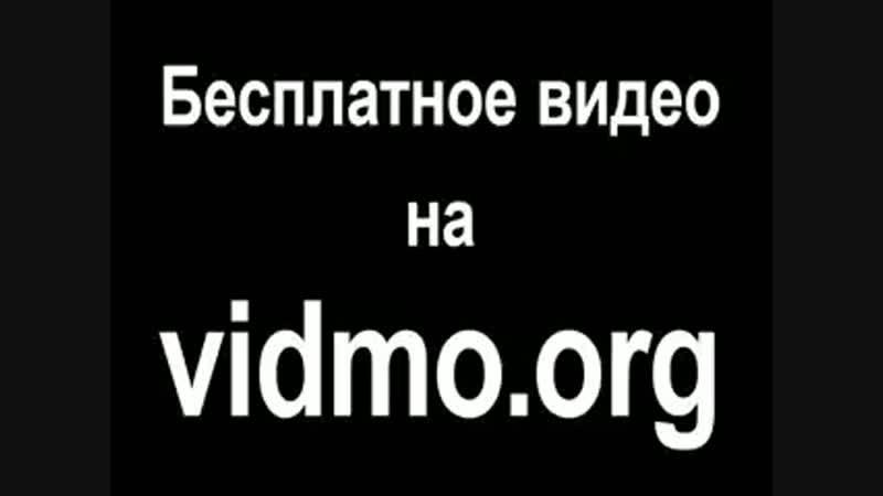 Vidmo_org_pro_lyubovi_nenavist_320.mp4