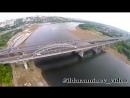 Мост через р. Белая, г. Уфа. Полетал немного