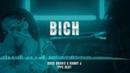 """(FREE) Bhad Bhabie x Ronny J Type Beat 2019 - """"BICH""""   Prod. By BLACK ONYX"""
