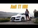 Достаточно ли в её VR6 Audi TT Quattro мощности для трека BMIRussian
