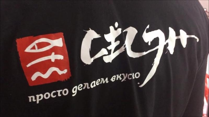 День города в Железногорске. Сёгун