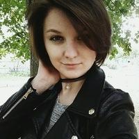 Alina Merior