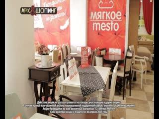 702330847_AS_A169_myagkoye_mesto_triumf_28sec