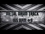 Industrial Metal Drum Track 165 BPM (HQ,HD)