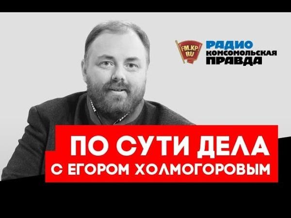 Задержание судна «Механик Погодин» стоит ли нам вообще торговать с Украиной