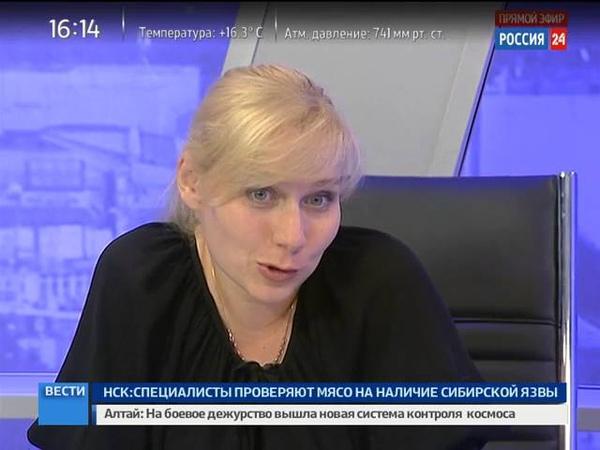 VI международный евразийский форум такси итоги