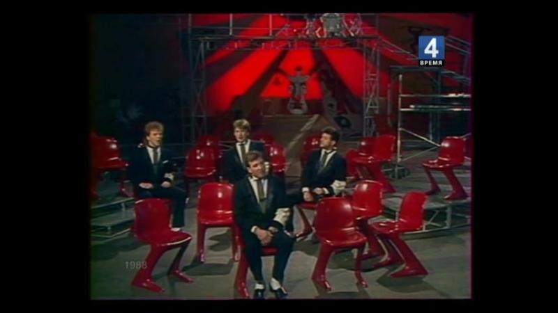ВИА «Песняры» в фильме-концерте «Послушайте!» (Беларусь, 1988 г.)