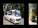 Ушедшие в историю автобусы Икарус.