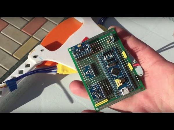 Автопилот на STM32: проектирование полетного контроллера. EAGLE PCB design of Flight Controllers