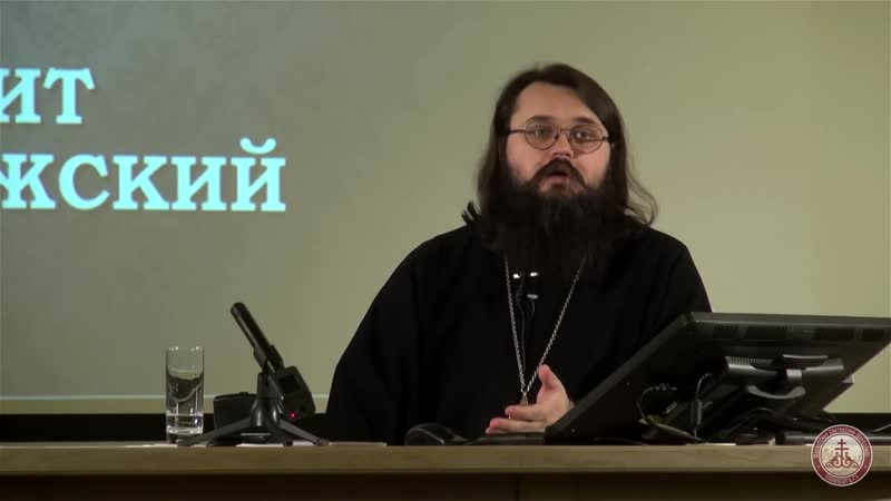 Митрополит Сурожский Антоний Блум Иеромонах Андроник Пантак