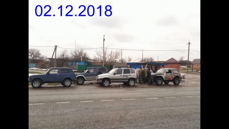 2.12.2018.mp4