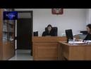 БЕЗ КОММЕНТАРИЕВ (почти): Щелковский суд, иск к адвокату, 24.01.2019, судья Савина Е В.