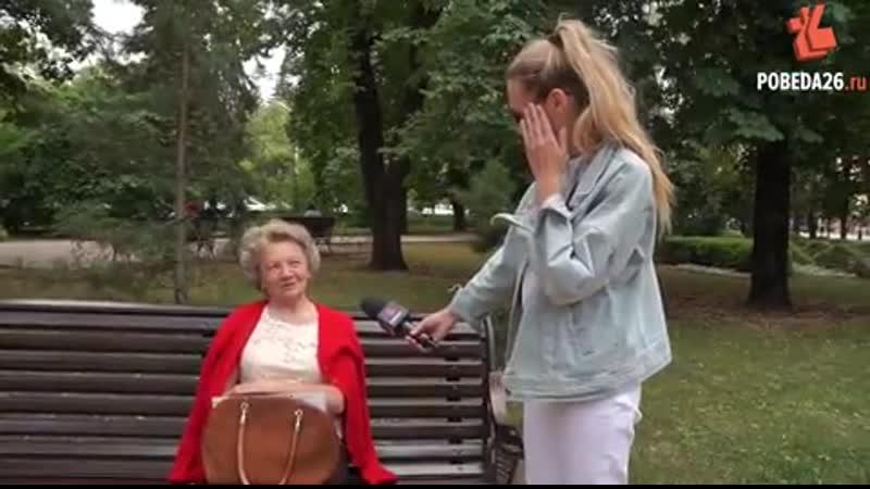 Жители Ставрополя рассказали о своих ленивых привычках