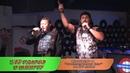 140 ударов в минуту концерт в Underground bar 14 07 2018