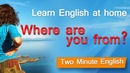 English Questions - Asking people where they come from. Basic English Lesson