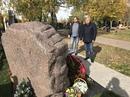 Михаил Касьянов фото #8