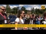Наталия Орейро - Славянский базар (1)