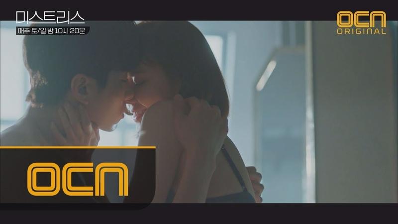 Mistress ♨수줍♨ 구재이-김민수, 서로의 진심(♥) 확인! 화르륵♨ 180506 EP.4