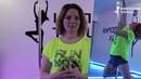 📢 ОТЗЫВ 📢 о Стрип Пластике и Пол Дэнсу (танец на пилоне) в Империи Танца Минск