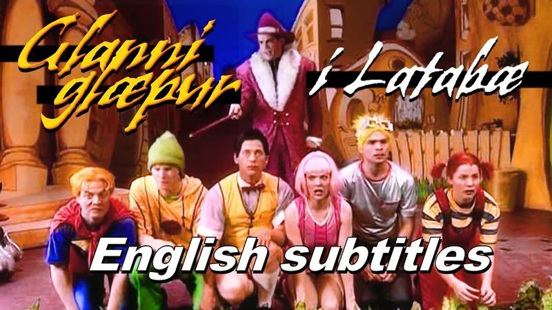 Glanni Glæpur Í Latabæ -- English subtitles | Latibaer - LazyTown (1999)