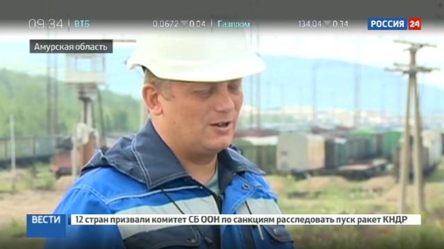 Новости на Россия 24 • Модернизация БАМа увеличила пропускную способность магистрали