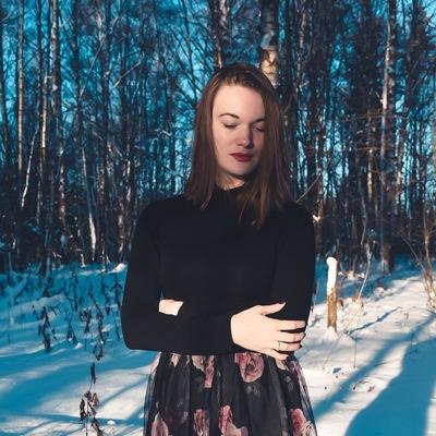 Эмилия Ермакова