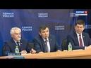 В Йошкар Оле прошла 24 конференция регионального отделения Единой России