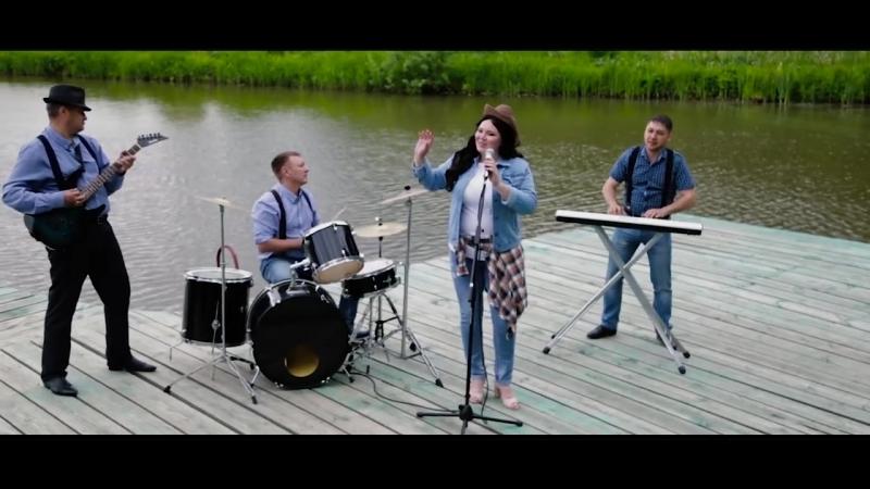 Олеся Яковлева, Ялар ушкăн - Савнă туспала (2018)