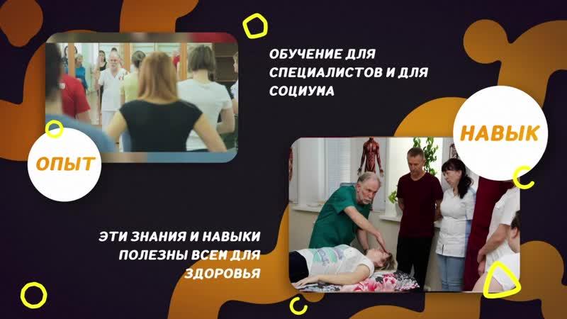 Преподаватель Феста 2019 Сергей Петрович Матвеев