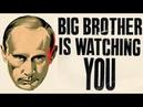 Распустившаяся Путинская власть воплощает антиутопию в реальность