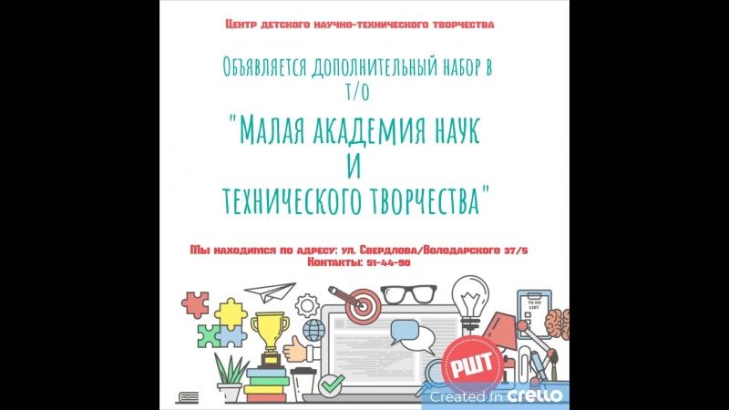Dlya_sots_setey_2.mp4