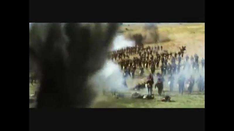 Турецкий гамбит - Война