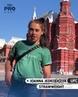 Джоанна Енджейчик призывает всех посмотреть первый российский кард UFC