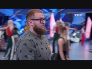 ТАНЦЫ, 5 сезон, 8 выпуск Влад