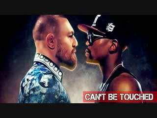 2Pac - Cant Be Touched feat Eminem & DMX (2018 Mayweather vs McGregor Music Video)