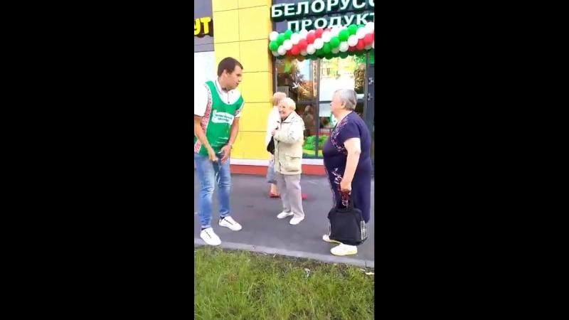 Отзывы наших покупателей на открытии магазина Белорусский дворик, по адресу м.Беговая, Богатырский пр-т 54/32