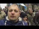 Артем Семеніхін повідомив що буде далі з протестами. Це цікаво