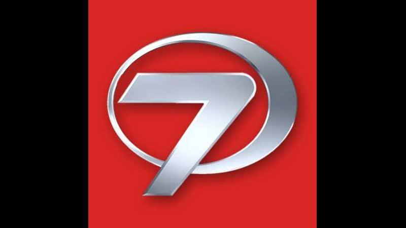 Kanal 7de Sabah - 14 Ocak 2019 - 04