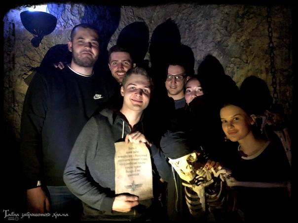 Команда победителей 04.10.2018