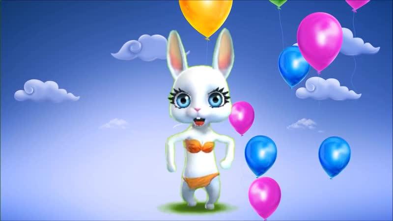 Zoobe Зайка С днем рождения тебя