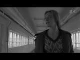 Маргарита Терехова. Одна в зазеркалье (2016)